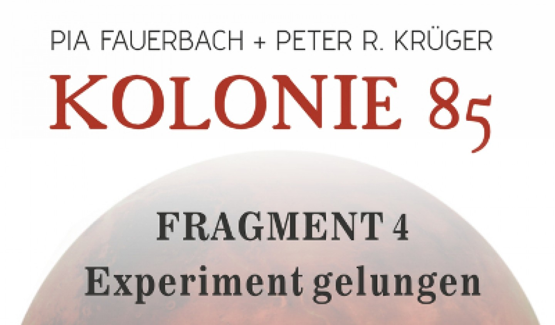 Fragment_04_web